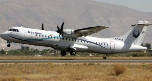 سقوط هواپیمای تهران یاسوج