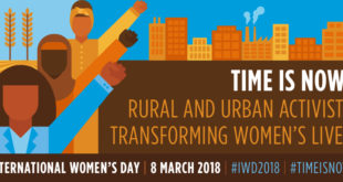 روز جهانی زن - پیشرفت زنان پیشرفت همه است