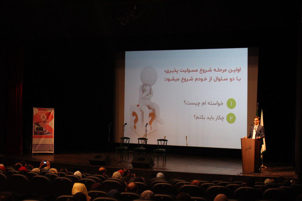مهندس محمد میرزایی، مشاور و مدیر حوزه معاونت فرهنگی و اجتماعی شهرداری تهران
